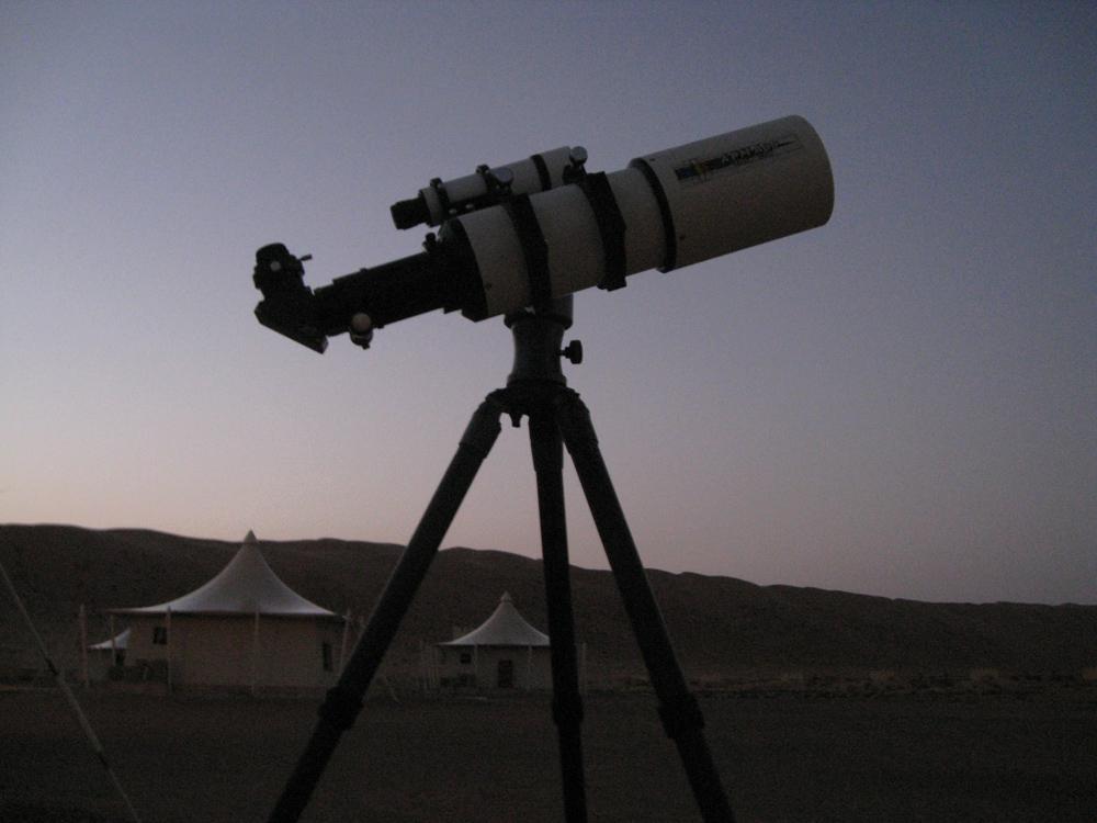APM 105 at Sunrise