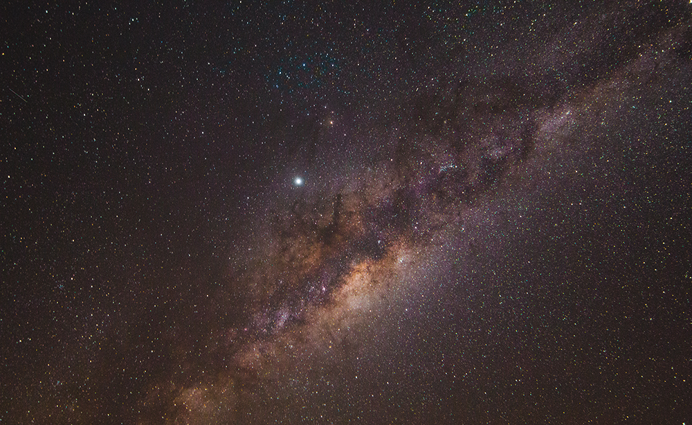 Photo of the centre of the Milky Way.